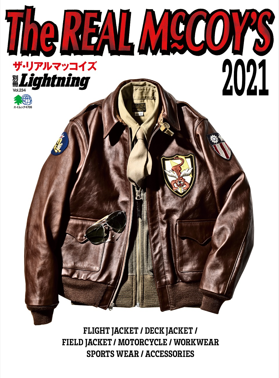 http://www.realmccoys.co.jp/blog/whats_new/images/RB2021.jpg