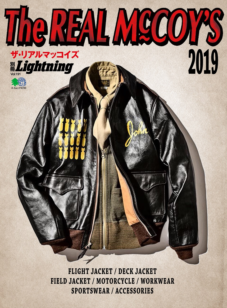 http://www.realmccoys.co.jp/blog/whats_new/images/TheREALMcCOY2019_Cover.jpg