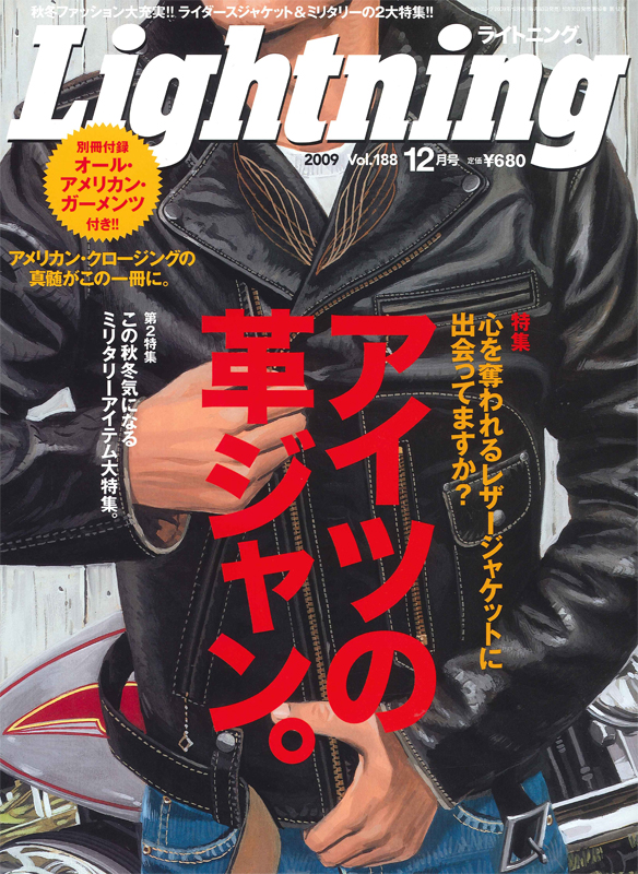 http://www.realmccoys.co.jp/blog/whats_new/images/lng1.jpg