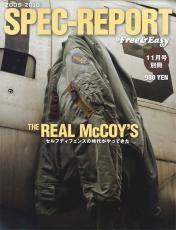 SPEC-REPORT: THE REAL McCOY'S  2009-2010