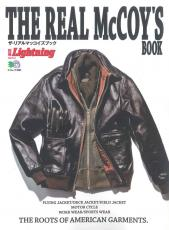 THE REAL McCOY'S BOOK 2012